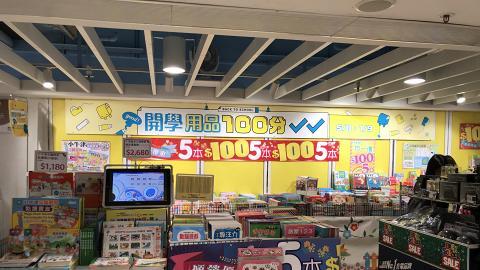 【減價優惠】千色店開學用品展特價優惠!迪士尼文具/卡通餐具/書包75折起