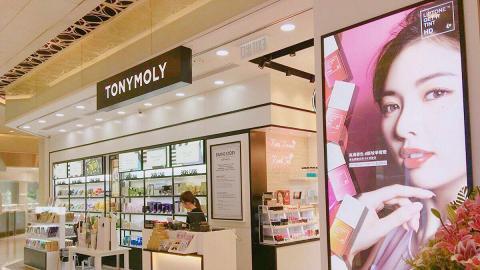 【減價優惠】TONYMOLY 12週年大減價低至3折!唇彩/胭脂/粉底/面膜/防曬$27起