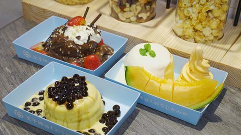 【尖沙咀美食】台灣人氣梳乎厘班戟店王子神谷 珍珠瀑布梳乎厘班戟/限定雪糕