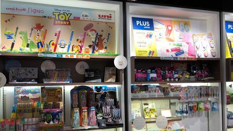 【減價優惠】尖沙咀日本文具期間限定店!迪士尼/反斗奇兵/Sanrio文具限時優惠