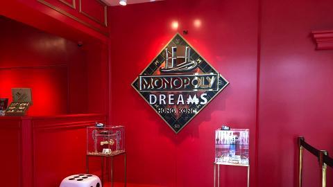 【山頂好去處】全球首個大富翁主題館即將開幕!真實呈現大富翁世界場景