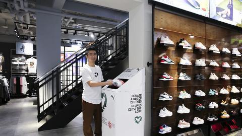 不限牌子捐舊運動衣物送8折購物優惠券!PUMA指定分店回收箱地址一覽