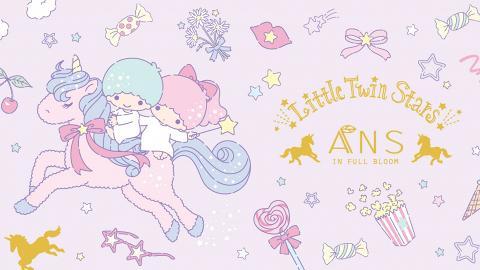 【銅鑼灣好去處】Ans聯乘Little Twin Stars期間限定專櫃!糖果色+獨角獸精品