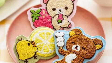 鬆弛熊聯乘日本品牌推手工材料包!DIY鬆弛熊刺繡公仔/毛巾/掛飾/毛毯