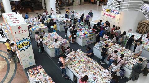 【減價優惠】大埔大眾書局圖書文具展!$10特價圖書專區/流行小說/文具5折起
