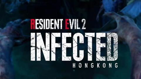 【觀塘好去處】全港首間生化危機主題喪屍體驗館《Resident Evil 2》逃出警局