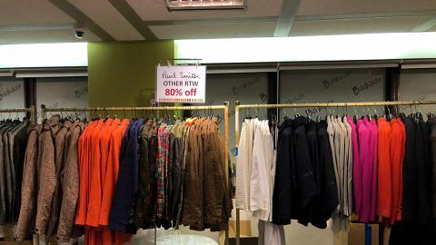 【減價優惠】尖沙咀海港城開倉1折起!Paul Smith/Juicy Couture鞋/袋/服飾