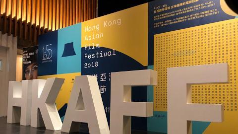 【亞洲電影節2019】香港亞洲電影節早鳥門票優惠 12大放映戲院及電影/購票方法