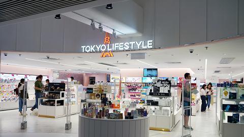 【尖沙咀新店】4千呎日本連鎖藥妝Tokyo Lifestyle開幕 開幕優惠/香港限定福袋