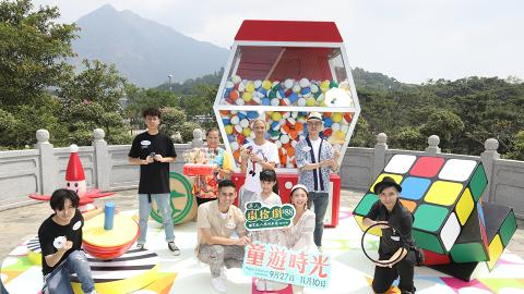 【大嶼山好去處】巨型經典玩具展覽登陸昂平市集 3米高扭蛋機/扭計骰/飛行棋