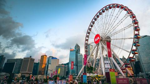 【AIA嘉年華2019/2020】AIA百年慶一連100日優惠!免費送10萬張香港摩天輪門票