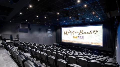 【東涌新戲院】UA東薈城9月重開、提供681座位 全院配備4K投影機+杜比音響系統