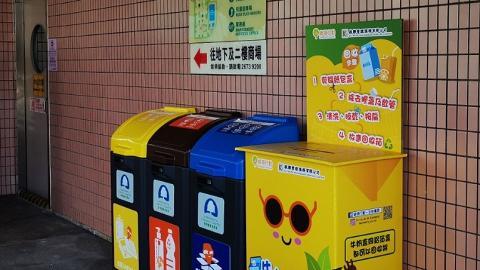 綠領行動開始推行「紙包飲品盒試行計劃」 首批紙包飲品盒回收箱登場