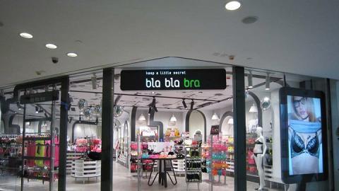 【減價優惠】內衣專門店bla bla bra旺角分店搬遷清貨!胸圍/睡裙/睡袍$69.5起