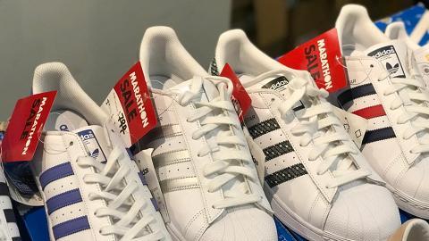 【銅鑼灣好去處】銅鑼灣波鞋開倉2折!Nike/Adidas/服飾/背囊$70起