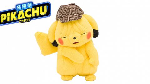 【POKÉMON神探Pikachu】官方推皺眉大叔樣比卡超版公仔!完美還原超得意表情
