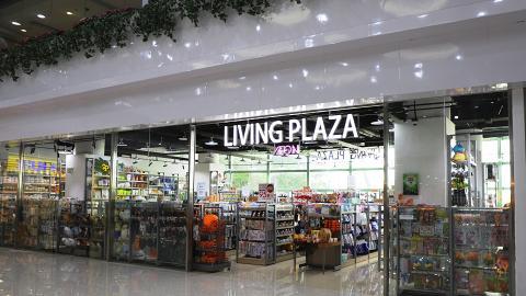 【鴨脷洲新店】Living PLAZA by AEON $12店回歸海怡半島 2800呎新店精選推介