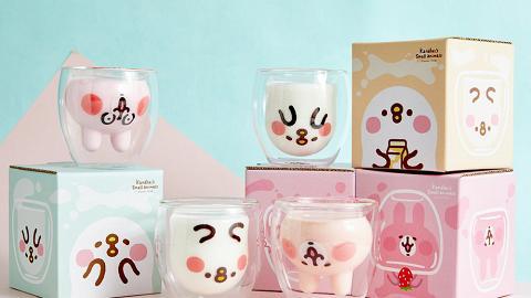 Kanahei's small animals雙層玻璃杯!P助+粉紅兔兔怕羞+驚訝表情/耐熱120℃