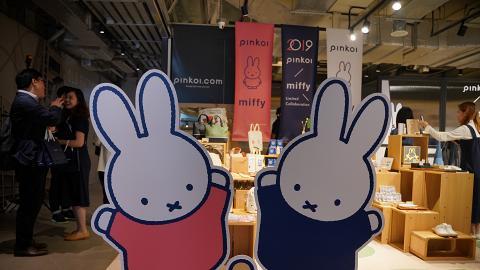 【荃灣好去處】Miffy期間限定店登陸荃灣!公仔/袋/卡套/菲林相機