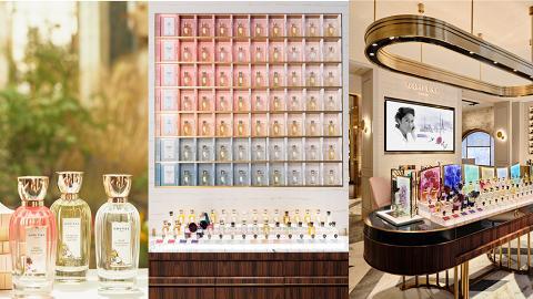 【GOUTAL首間亞洲旗艦店進駐香港 迷上法式尊貴香氣體驗】