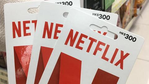 唔使信用卡都睇到節目! Netflix本月首次推出預付卡