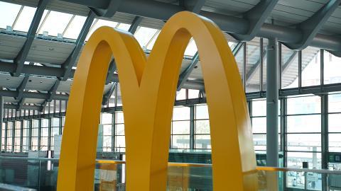 【紅磡好去處】全港首間麥當勞新開室內遊樂場!設滑梯/攀爬/閱讀區