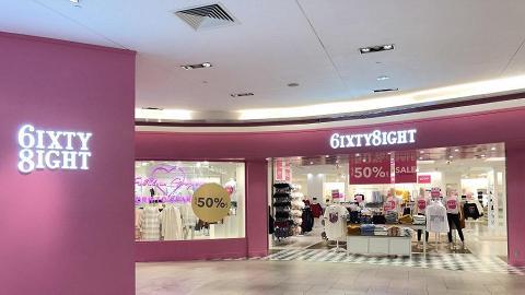 6IXTY8IGHT增設香港網上商店服務!網店優惠 家居服/上衣/牛仔褲/胸圍$2 9.9起