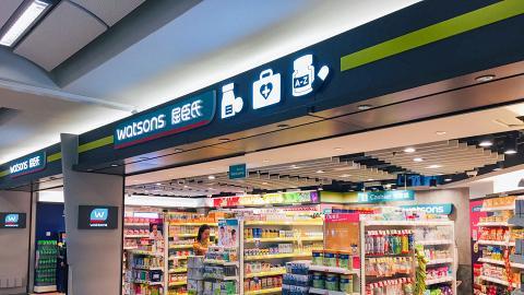 屈臣氏Watsons推塑膠容器回收行動!回收任何品牌空瓶送獎賞優惠