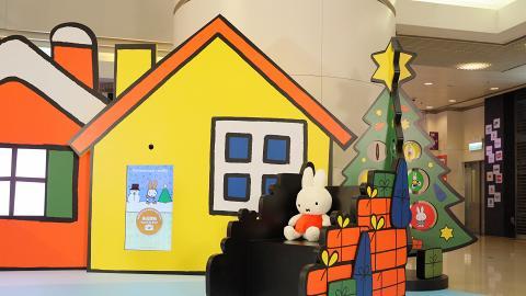 【聖誕好去處2019】Miffy冬日荷蘭聖誕小鎮襲港!巨型聖誕樹/冰雪世界砌雪人