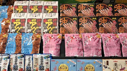 【一田北角】一田超市2.8萬呎新店進駐北角匯!開幕優惠+日本沖繩零食手信推介