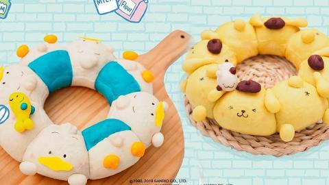 【旺角好去處】旺角烘焙店推獲Sanrio授權課程 可愛AP鴨/玉桂狗/布甸狗麵包圈