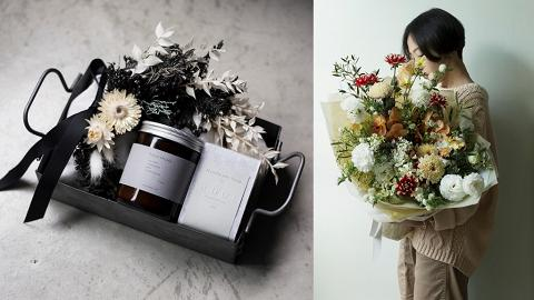 女友一定滿意的聖誕禮物:「anot」不一樣的花藝