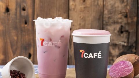 7-Eleven便利店3日限定優惠全線咖啡買一送一!新推紫薯紅豆味鮮奶/咖啡