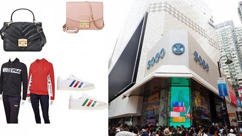 【SOGO Thankful Week 2019】崇光感謝周年慶Part2服飾減價 NewBalance/Adidas