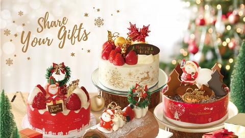 A-1 Bakery全新期間限定聖誕蛋糕系列 可享85折早鳥優惠