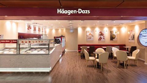 Häagen-Dazs推全新聖誕雪糕蛋糕系列!《FROZEN 2》小白雪糕蛋糕登場