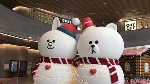 【聖誕好去處2019】LINE FRIENDS聖誕登陸東涌!3.5米高雪人/粉色木屋/纜車
