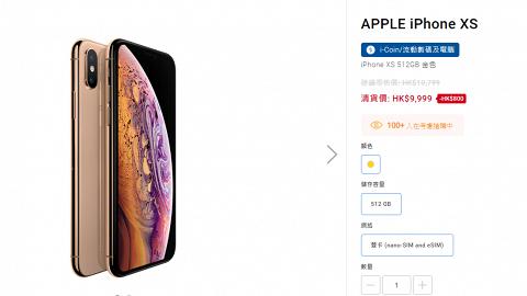【豐澤優惠】豐澤網店過百款產品低至28折 iPhone/iPad/APPLE Watch激減$2200