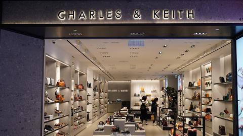 【減價優惠】CHARLES & KEITH門市減價$129起!精選$600以下減價手袋/銀包/鞋