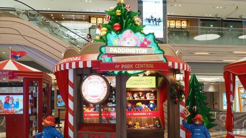【聖誕好去處2019】柏靈頓熊聖誕嘉年華登陸將軍澳中心 3大影相位/夢幻咖啡杯