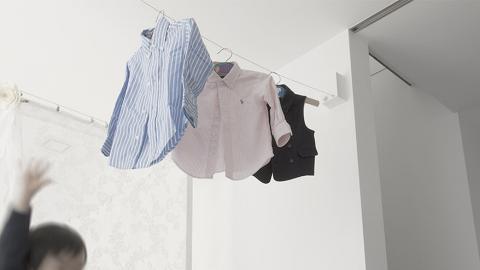 日本室內晾衫神器香港有售 伸縮晾衫繩1秒隱形、不佔空間!