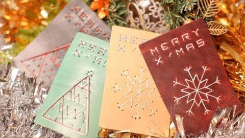 【聖誕禮物2019】6大特色聖誕卡推介!火燒聖誕卡/倒數刮刮卡/黑膠碟/掛耳咖啡