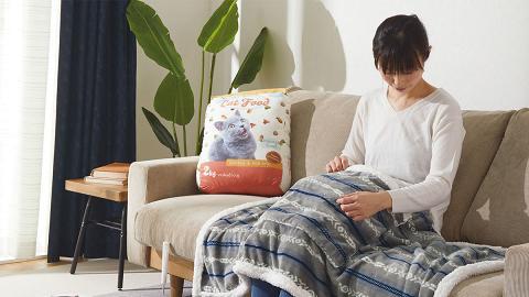 日本NITORI推主人/寵物共用保暖毛毯!冬天同毛孩一齊暖笠笠取暖