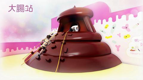 【九龍灣好去處】全港首個人體消化大冒險展覽 7大互動區+門票早鳥優惠