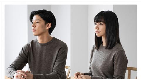 【減價優惠】MUJI聖誕優惠減價7折起!羽絨/毛衣/電器/食品