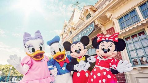 【迪士尼樂園】迪士尼門票限時半價優惠!2人同行即減$600