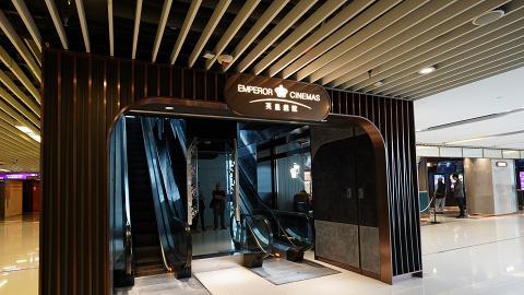 【尖沙咀好去處】英皇戲院進駐iSQUARE設近千座位 全港最大IMAX with Laser!