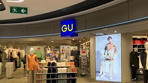 【沙田新店】8千呎GU新店進駐沙田!開幕限定優惠$19起/免費送600件保暖內衣