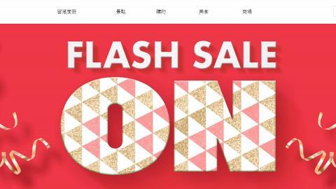 【減價優惠】LONGCHAMP手袋低至$450!旅發局推廣限定買一送一優惠