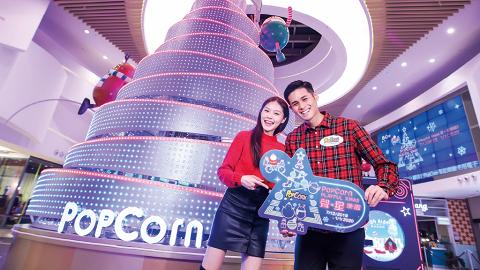 本地聖誕好去處!6米高巨型數碼聖誕樹加互動聖誕裝置超好玩!